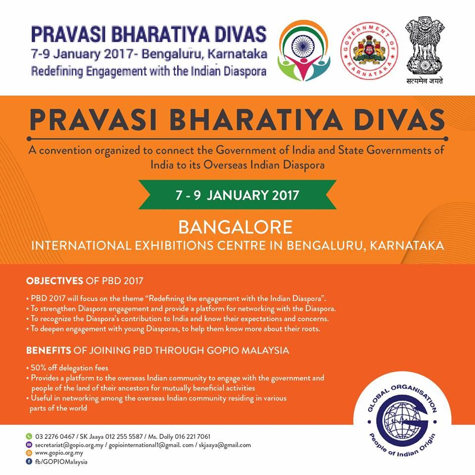 Pravasi Bharathiya Divas 2017