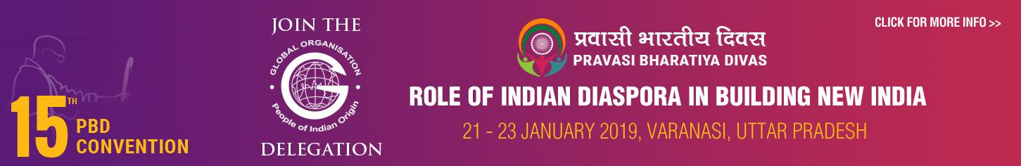 Pravasi Bharathiya Divas 2019